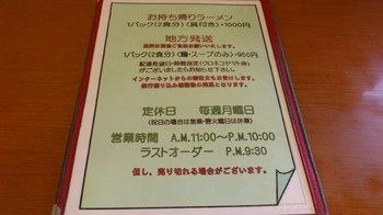 DSC_2856.JPG