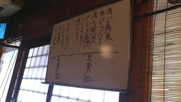 DSC_3778_R.JPG