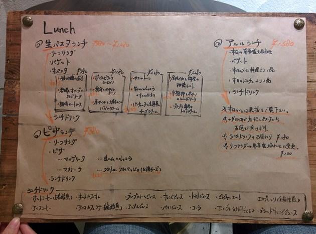 IMG_20140222_124311_R.jpg