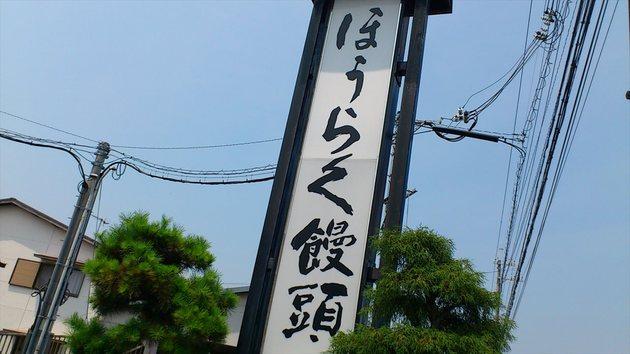 DSC_4199_R.JPG
