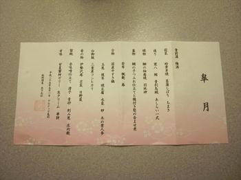 IMGP1563_R_R.JPG